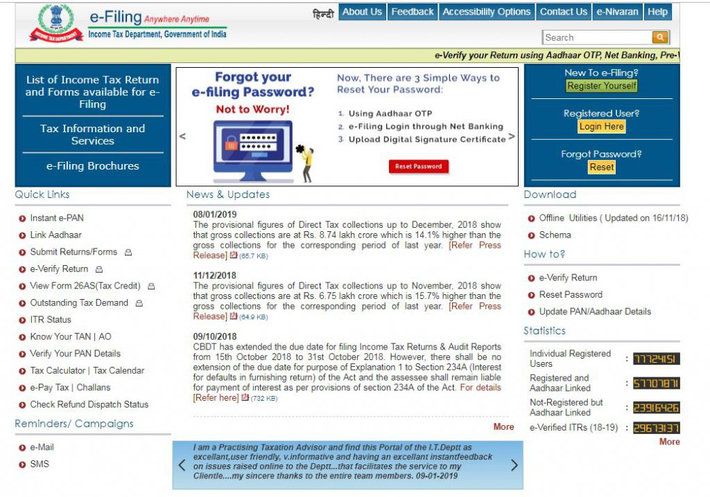 Reset e-Filing Account Password