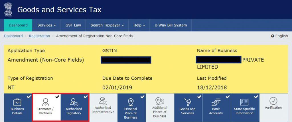 2. GST registration-Promoters-or-Partners-GST Portal
