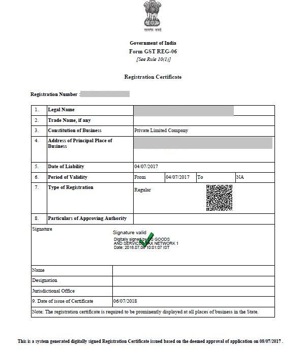 Download GST Registration Certificate-Reg-Certi_1st-page