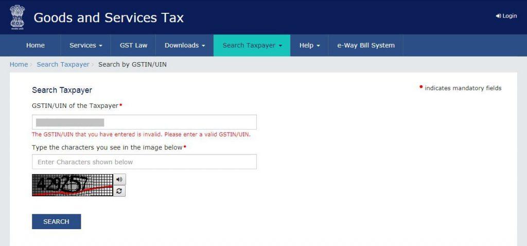 Verify GSTIN- Invalid GST Number-Error-Message