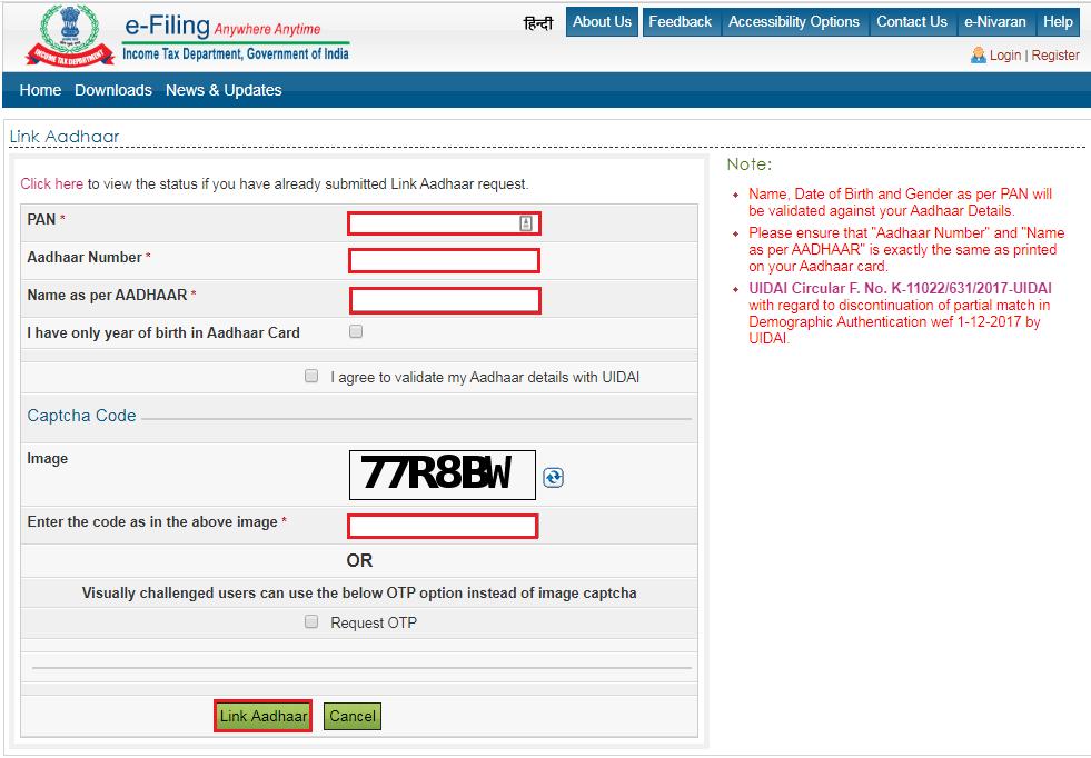 Income Tax e-Filing Portal - Link Aadhaar Page